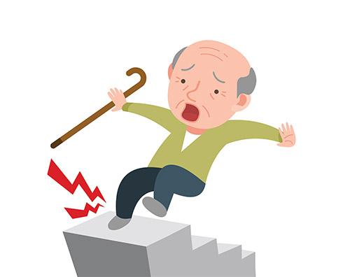 Un système de détection des chutes peut sauver la vie d'un aîné.
